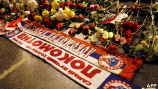 球迷悼念遇難者