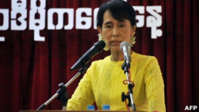 緬甸反對派領袖昂山素季