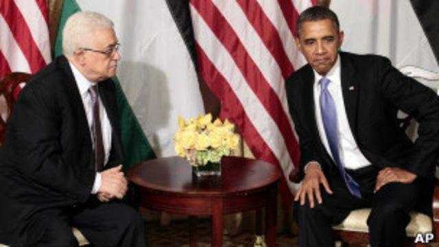 奧巴馬反對巴勒斯坦申請聯合國成員國資格