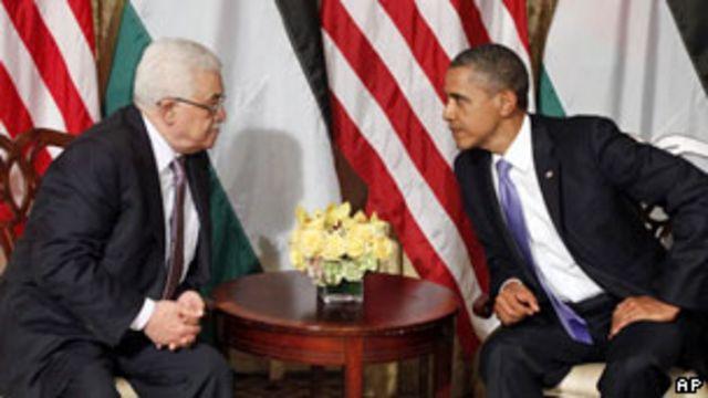美國總統奧巴馬和巴勒斯坦領導人阿巴斯(21/09/2011)