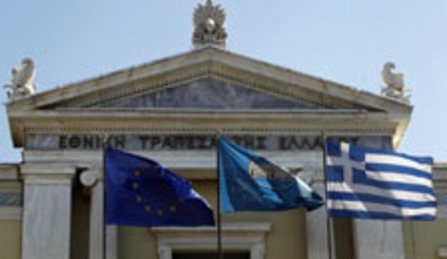 ဥရောပ သမဂ္ဂ ၊ အမျိုးသား ဘဏ်နဲ့ ဂရိ အလံ လွှင့်ထူထားတဲ့ ဂရိဘဏ်ရှေ့ မြင်ကွင်း