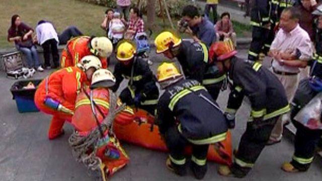 上海地鐵事故