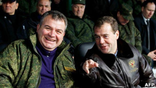 Дмитрий Медведев и Анатолий Сердюков