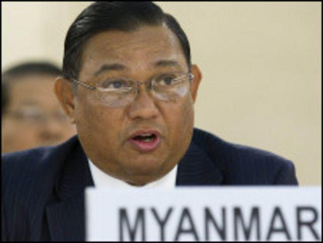 မြန်မာ နိုင်ငံခြားရေး ဝန်ကြီး ဦးဝဏ္ဏမောင်လွင်