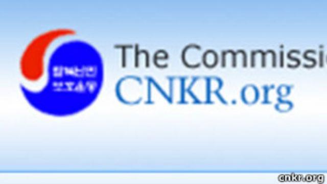協助朝鮮難民委員會