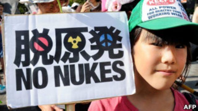 日本東京某反核示威上一名少女舉起反核標語牌(11/9/2011)
