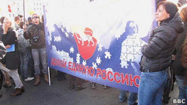 """на митинге """"Хватит кормить Кавказ"""""""