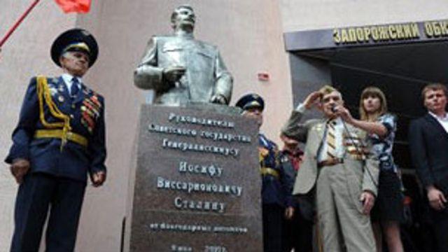 Бюст Сталіна