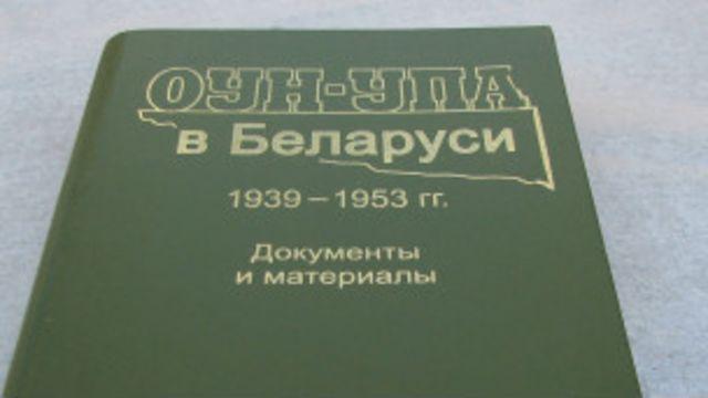 Збірка документів