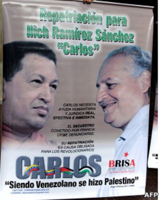 Afiche de Carlos el Chacal y Chávez