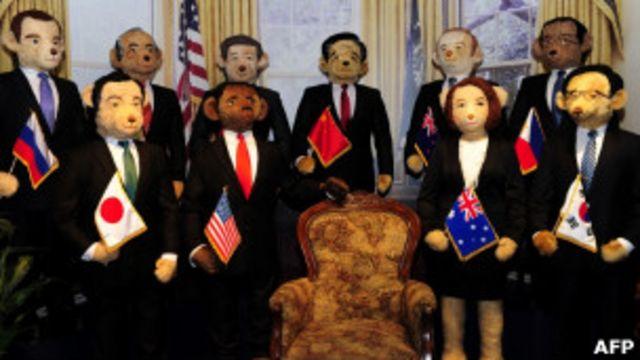 亞太經合峰會領導人泰迪雄模型