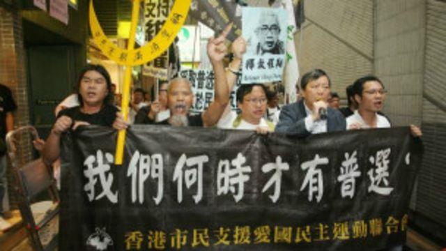 香港民主派人士今年6月30日舉行遊行