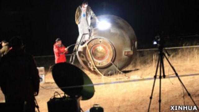 內蒙古四子王旗神舟八號飛船返回艙著陸現場(新華社圖片18/11/2011)