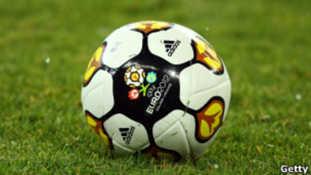 Официальный мяч чемпионата Европы по футболу
