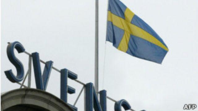 Bandeira da Suécia   Crédito: AFP