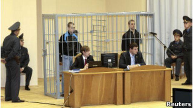 Обвиняемые во взрыве в минском метро