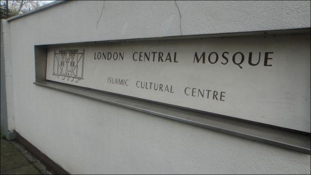 د لندن مرکزي جومات