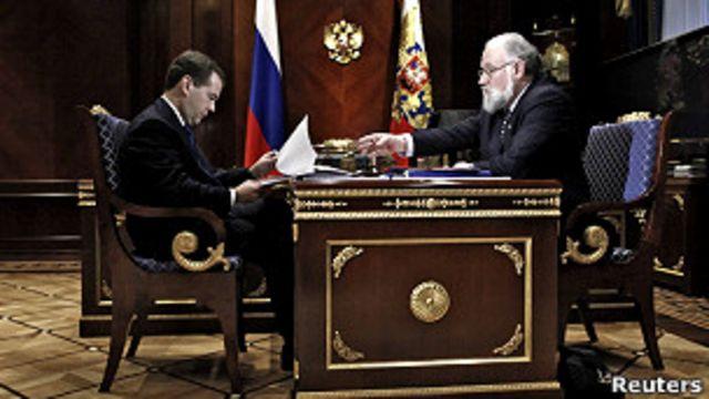Медведев и Чуров