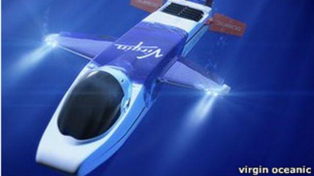 El submarino Oceanic de Virgin es uno de los vehículos tripulados que busca explorar la Fosa de las Marianas.