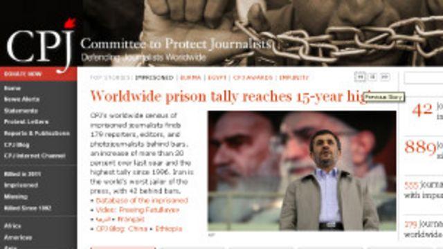 ایران با ۴۲ روزنامهنگار زندانی برای دومین سال متوالی در صدر فهرست قرار دارد