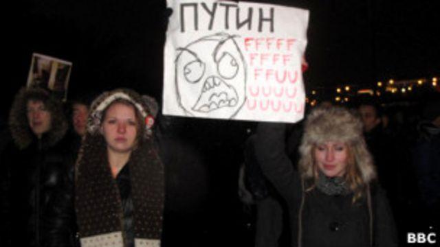 Пришедшие на акцию протеста считают, что власть обманула граждан