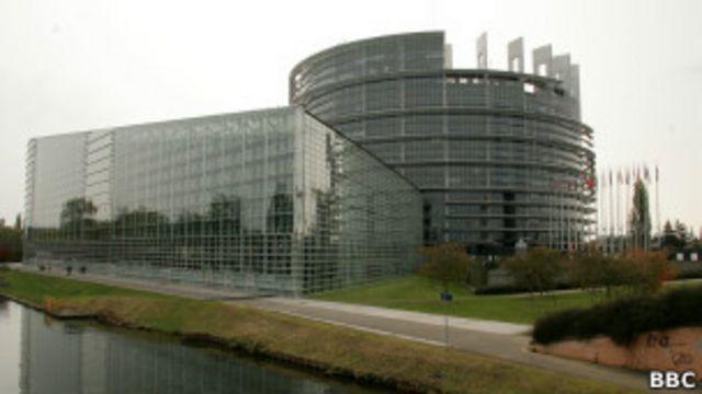 Офис Европарламента в Страсбурге