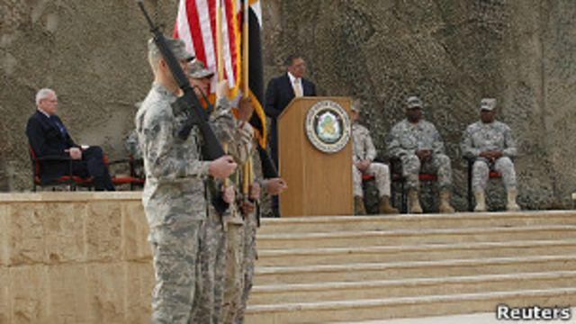 Ceremonia de retirada militar de EE.UU. de Irak