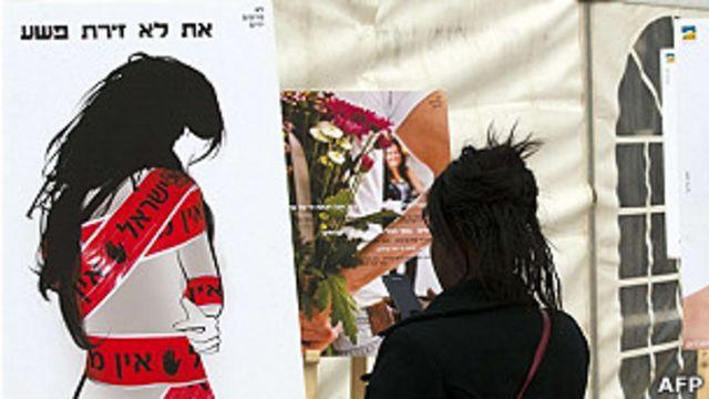 Des affiches contre les violences faites aux femmes