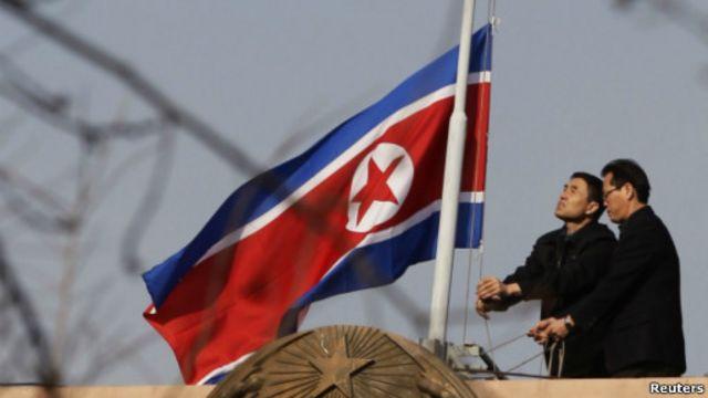 Посольство Северной Кореи в Пекине