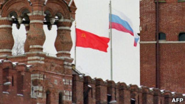 Флаги СССР и России