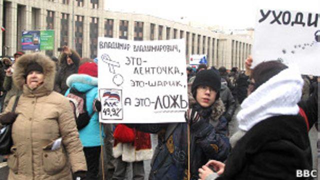 на митинге на проспекте Сахарова