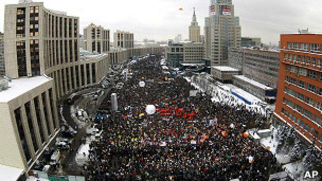 митинг на Сахарова 24 декабря