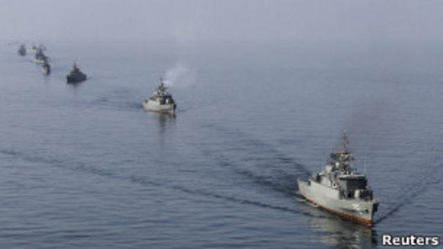 نیروی دریایی ایران در سالهای گذشته بارها تمرین نظامی در خلیج فارس انجام داده اما این اولین بار است که با نیروی دریایی چین تمرین مشترک میکند