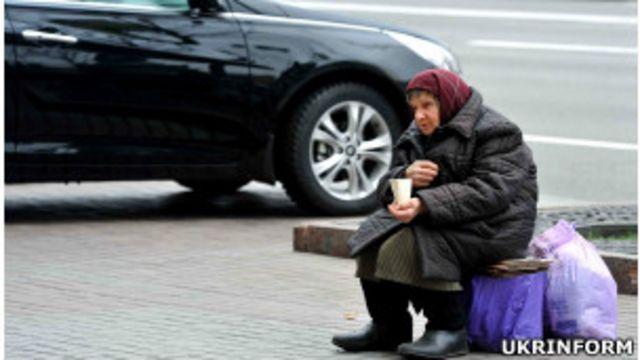 бідність і багатство в Україні