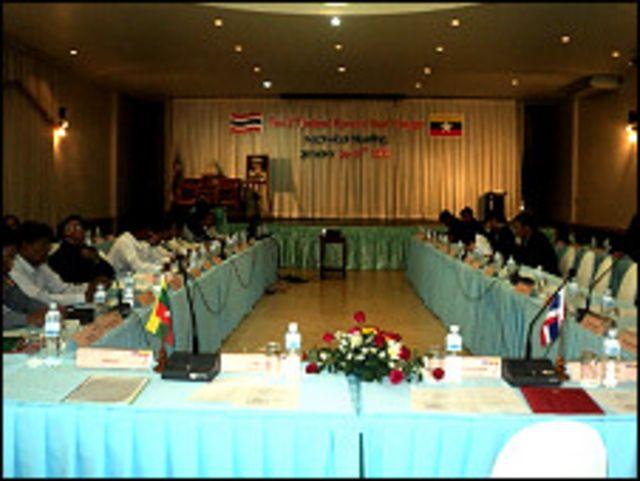 ထိုင်းမြန်မာ လမ်းဖေါက်ရေး အစည်းအဝေး