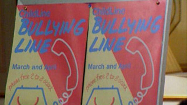 """плакат """"горячей линии"""""""
