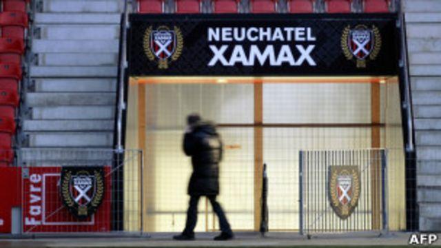 "Стадион клуба ""Ксамакс"""