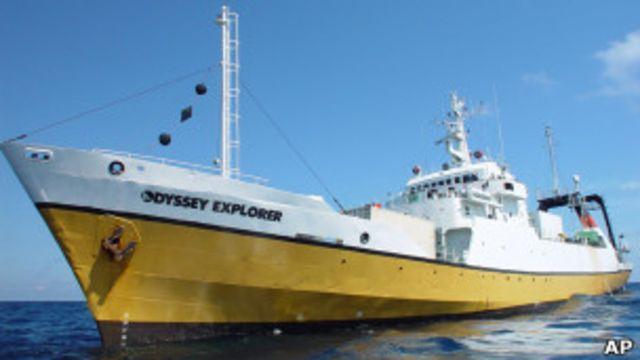 Odyssey encontró la fragata Mercedes en 2007 frente a las costas de Portugal.