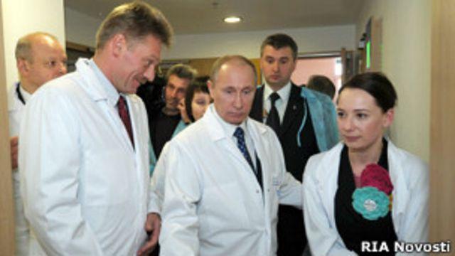Путин и Хаматова