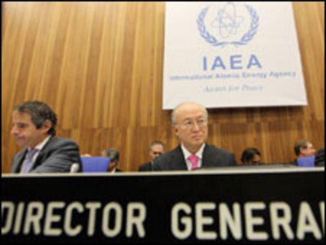 IAEA ဘုတ်အဖွဲ့ အစည်းအဝေးကို ဗီယင်နာ မြို့မှာ ကျင်းပခဲ့