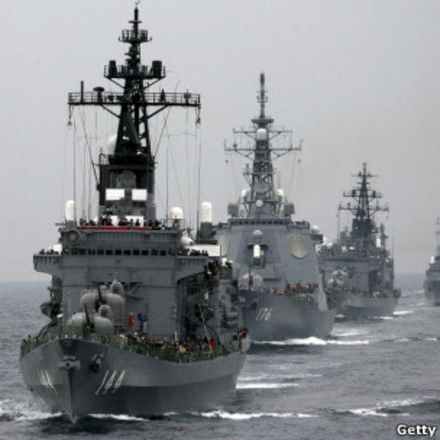 日本軍艦(2006年檔案照片)