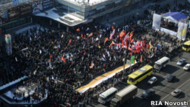 Митинг оппозиции на Новом Арбате