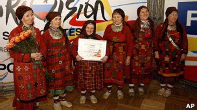 俄國老大媽合唱隊