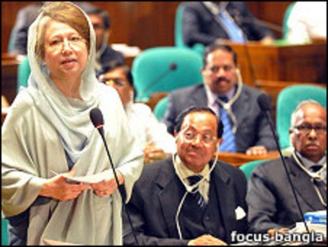 khaleda in parliament
