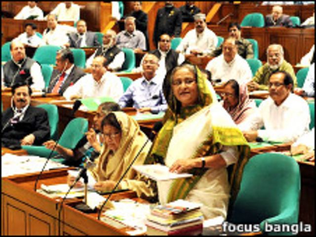 Hasina in parliament