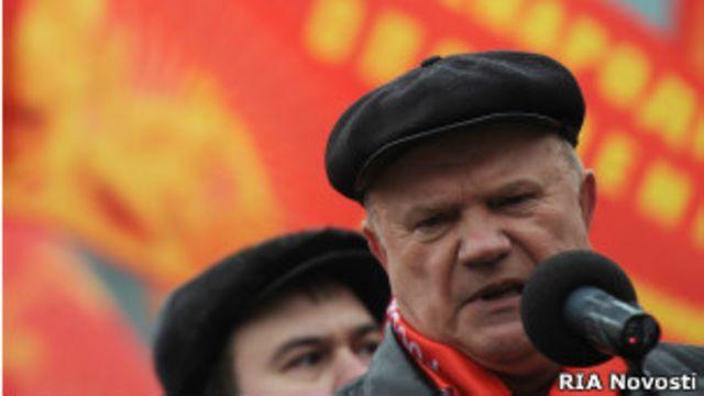 Геннадий Зюганов выступает на митинге на Пушкинской площади 7 апреля 2012 года