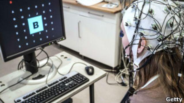 tecnologia cerebro