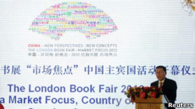 """لی چانگچون، رئیس بخش تبلیغات حزب کمونیست چین در افتتاحیه بخش """"تمرکز بر بازار"""" نمایشگاه لندن سخنرانی کرد"""