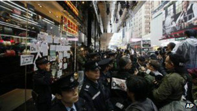 香港D&G店外的抗議