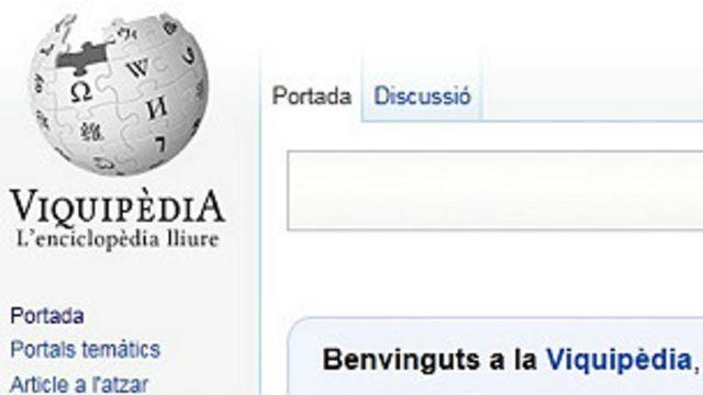 Viquipeda